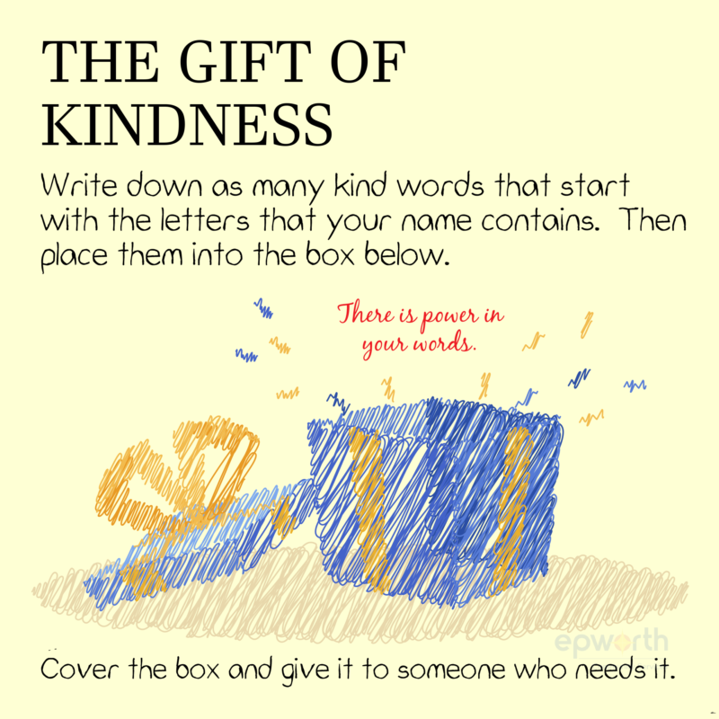 The Gift-10